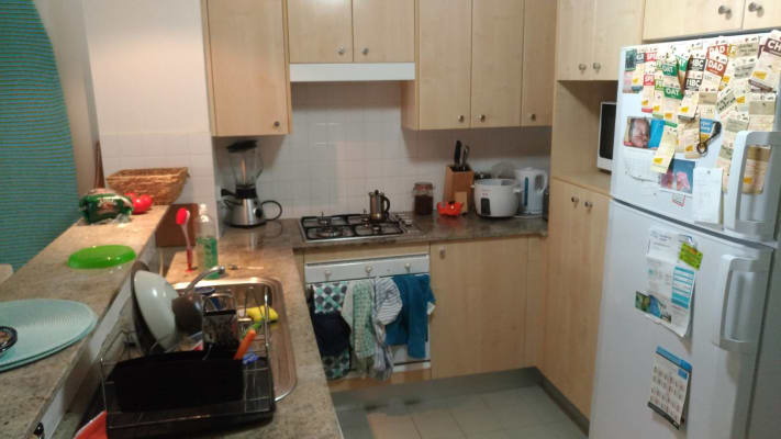 $280, Share-house, 2 bathrooms, Nelson Street, Annandale NSW 2038