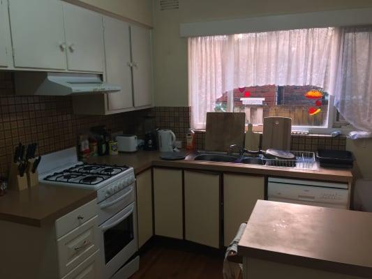$230, Share-house, 4 bathrooms, Toorak Road, Toorak VIC 3142