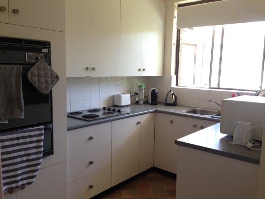 $200, Flatshare, 3 bathrooms, Dutruc Street, Randwick NSW 2031