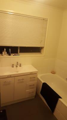 $150, Share-house, 3 bathrooms, McGregor Court, Bacchus Marsh VIC 3340