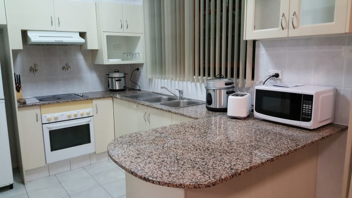 $250, Share-house, 4 bathrooms, Railway Parade, Kogarah NSW 2217