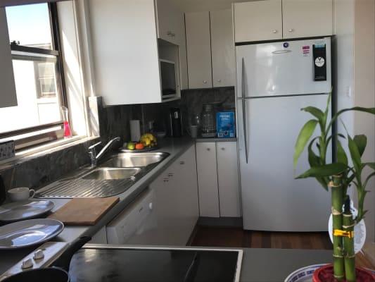 $300, Flatshare, 2 bathrooms, Oceanview Avenue, Dover Heights NSW 2030