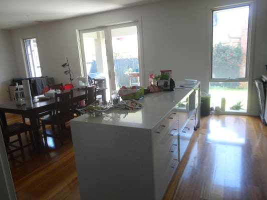 $195, Share-house, 4 bathrooms, Burke Road, Balwyn North VIC 3104