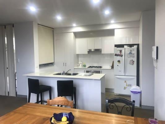 $170, Flatshare, 3 bathrooms, Gladstone Avenue, Wollongong NSW 2500