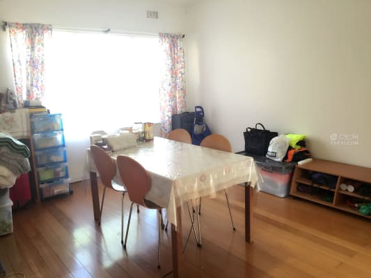 $180, Flatshare, 2 bathrooms, Yerrin Street, Balwyn VIC 3103