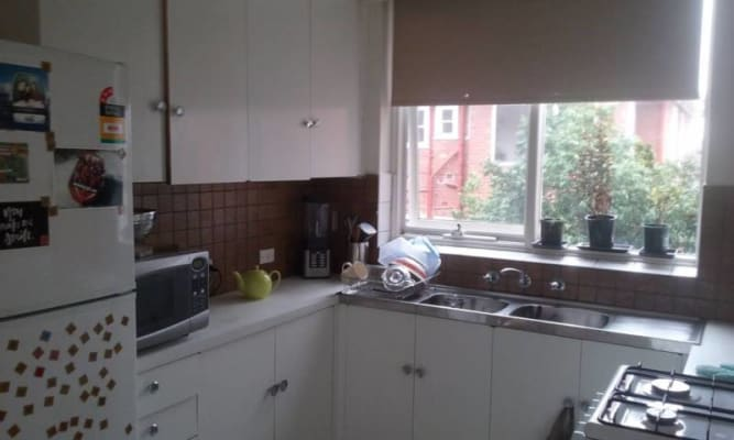 $206, Flatshare, 2 bathrooms, Domain Road, South Yarra VIC 3141