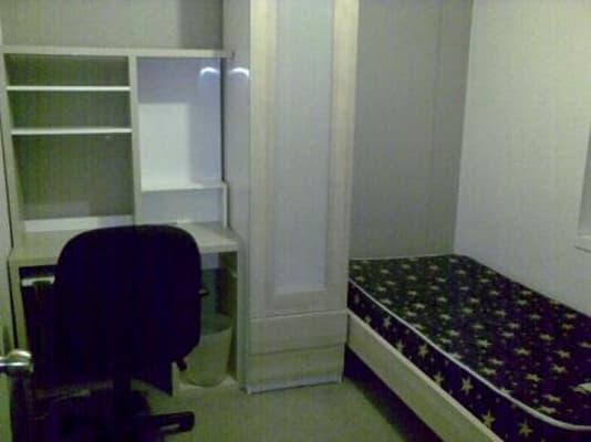 $245, Flatshare, 5 bathrooms, King Street, Melbourne VIC 3000