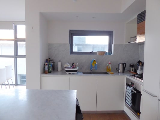 $485, Flatshare, 2 bathrooms, Pacific Highway, Crows Nest NSW 2065