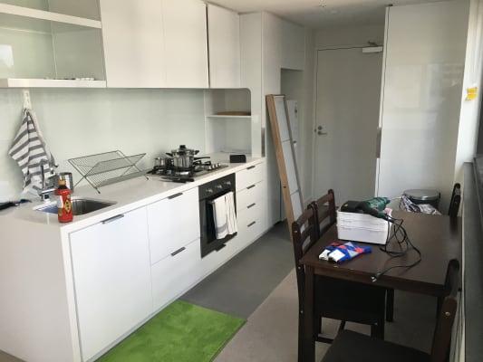 $185, Share-house, 2 bathrooms, La Trobe Street, Melbourne VIC 3000