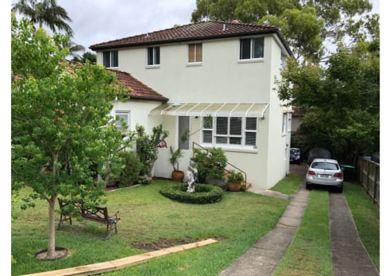 $260, Share-house, 4 bathrooms, Carawa Road, Cromer NSW 2099