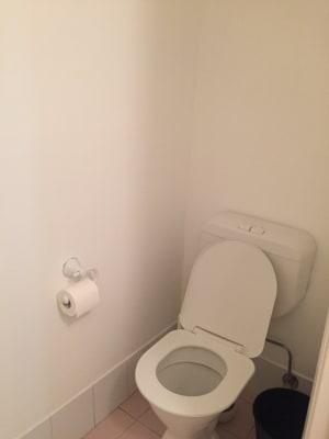 $200, Flatshare, 2 bathrooms, Boolee Street, Reid ACT 2612