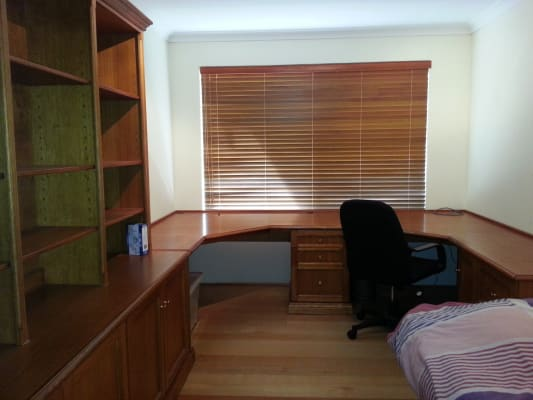 $200, Share-house, 6 bathrooms, Lowan Loop, Karawara WA 6152