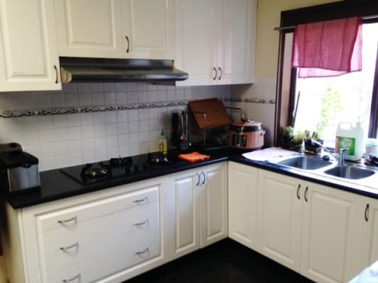 $200, Share-house, 4 bathrooms, Grantley Drive, Glen Waverley VIC 3150