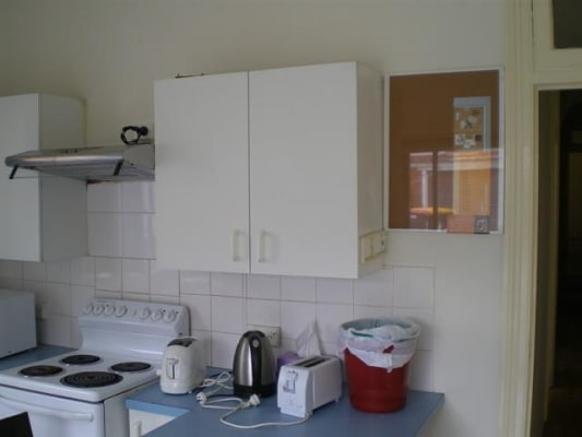 $220, Flatshare, 4 bathrooms, Corunna Road, Petersham NSW 2049