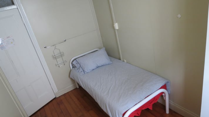 $190, Share-house, 6 bathrooms, Hardgrave Road, West End QLD 4101