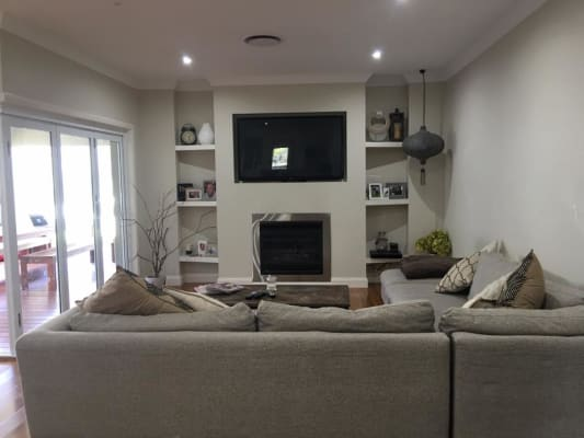 $170, Share-house, 5 bathrooms, Riding Lane, Camden Park NSW 2570