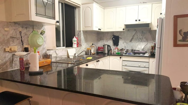 $260, Flatshare, 3 bathrooms, Meeks Street, Kingsford NSW 2032