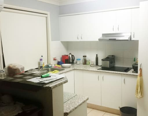 $170, Share-house, 3 bathrooms, Ghilgai Road, Merrimac QLD 4226