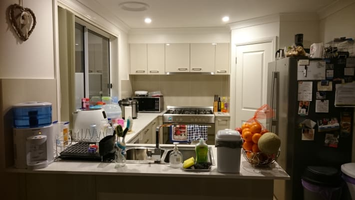 $280, Share-house, 4 bathrooms, Hinemoa Street, Panania NSW 2213