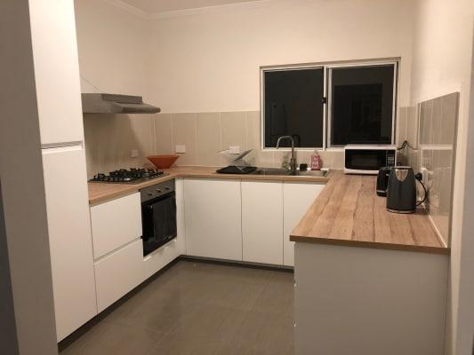 $185, Share-house, 3 bathrooms, Archer Street, Upper Mount Gravatt QLD 4122