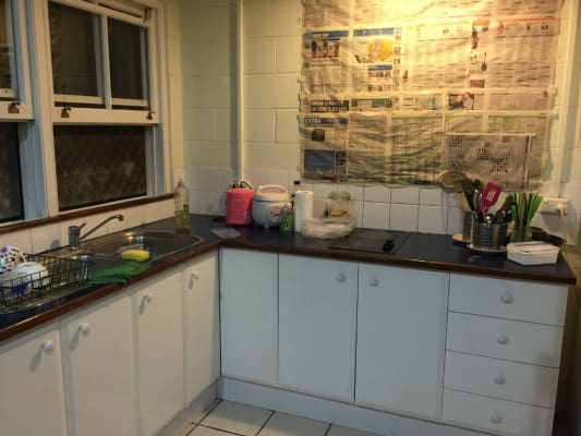 $140-160, Share-house, 2 rooms, Isles Road, Indooroopilly QLD 4068, Isles Road, Indooroopilly QLD 4068