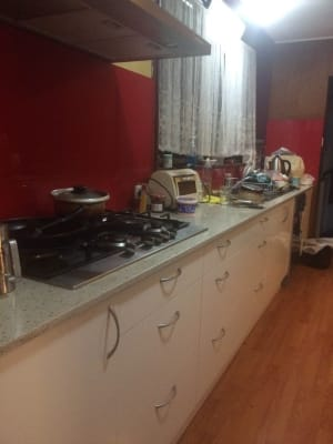 $250, Share-house, 3 bathrooms, Midson Road, Epping NSW 2121