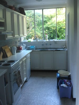 $340, Flatshare, 2 bathrooms, New South Head Road, Double Bay NSW 2028