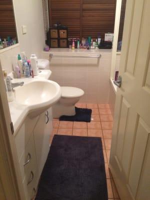 $225, Flatshare, 2 bathrooms, Macquarie Street, Saint Lucia QLD 4067