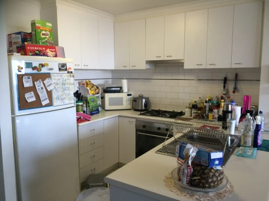 $208, Flatshare, 3 bathrooms, Saint Kilda Road, Melbourne VIC 3000