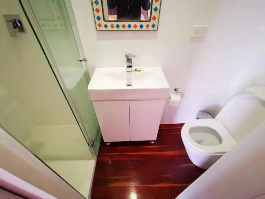 $220-285, Share-house, 5 rooms, Quarry Road, Ryde NSW 2112, Quarry Road, Ryde NSW 2112