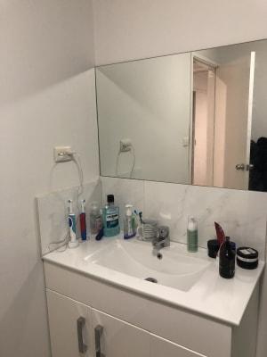 $145, Share-house, 2 bathrooms, Haileybury Court, Wantirna VIC 3152