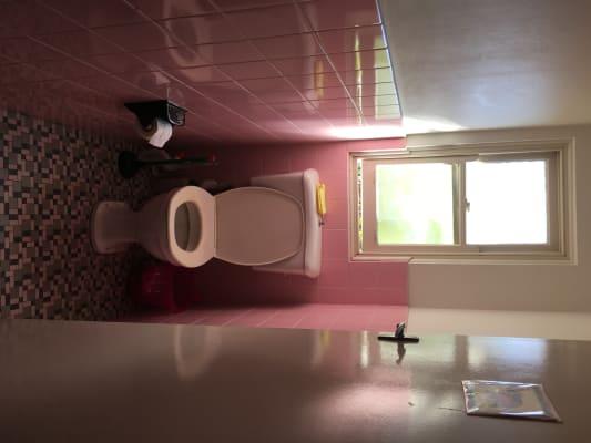 $230, Flatshare, 3 bathrooms, Howard St, Randwick NSW 2031
