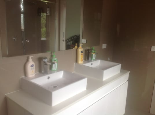 $230, Share-house, 4 bathrooms, Bute Street, Murrumbeena VIC 3163