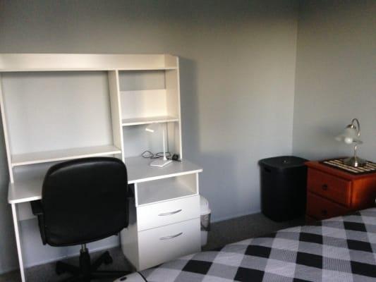 $150, Share-house, 3 bathrooms, Jacaranda Street, East Ipswich QLD 4305