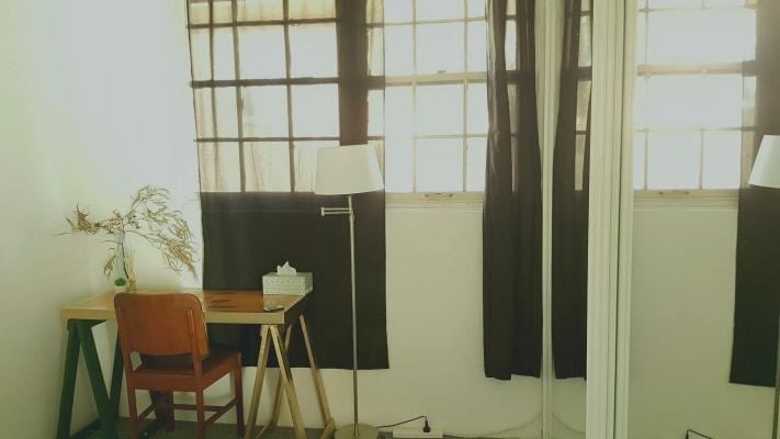 $255, Share-house, 3 bathrooms, Croydon Street, Petersham NSW 2049