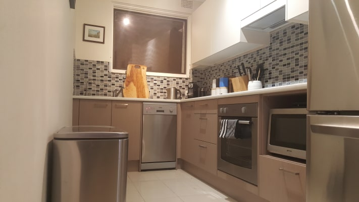 $300, Flatshare, 3 bathrooms, Parkview Road, Russell Lea NSW 2046