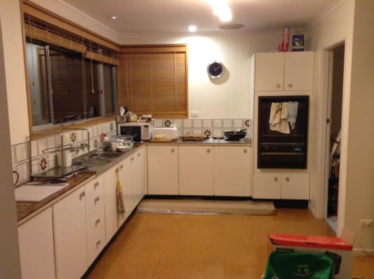 $237, Share-house, 3 bathrooms, Davidson Street, Higgins ACT 2615