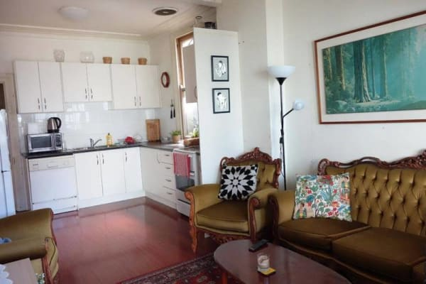 $228, Share-house, 3 bathrooms, Parramatta Road, Petersham NSW 2049