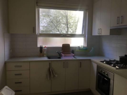 $160, Flatshare, 3 bathrooms, Lansdowne Road, Saint Kilda East VIC 3183