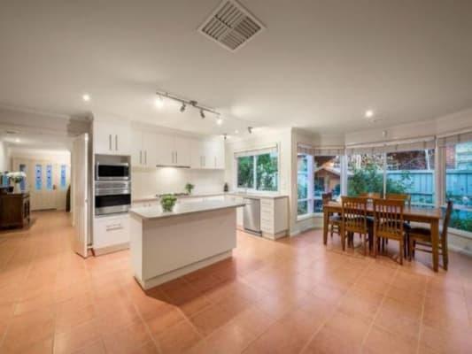 $140, Share-house, 4 bathrooms, Robusta Avenue, Bundoora VIC 3083