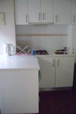 $245, Flatshare, 2 bathrooms, Colin Grove, Kings Park WA 6005