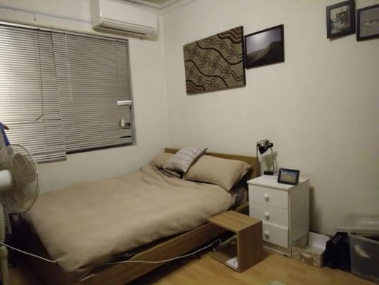 $240, Share-house, 5 bathrooms, Walter Street, Leichhardt NSW 2040