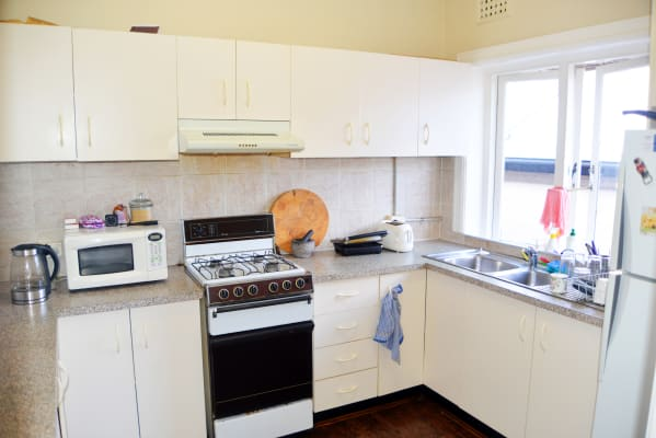 $270, Share-house, 5 bathrooms, Edgeware Road, Enmore NSW 2042