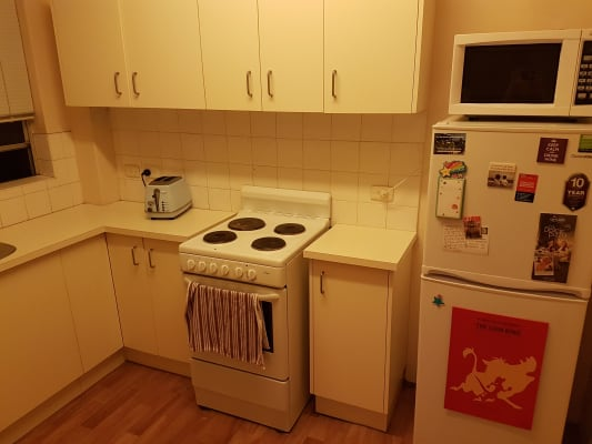 $250, Share-house, 2 bathrooms, Mowbray Road West, Lane Cove North NSW 2066