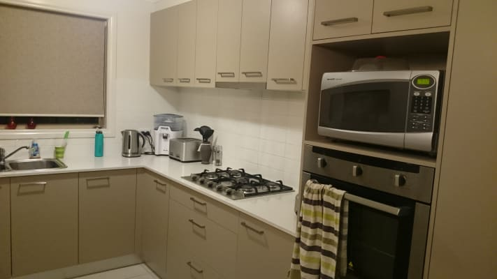 $135, Share-house, 4 bathrooms, Waterworth Street, Dunlop ACT 2615