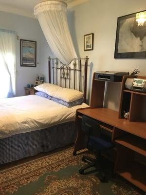 $235, Share-house, 3 bathrooms, Park Street, Charlestown NSW 2290