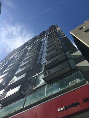 $600, Flatshare, 2 bathrooms, Lonsdale Street, Melbourne VIC 3000