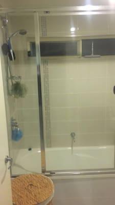 $200, Share-house, 4 bathrooms, Jillaine Street, Everton Hills QLD 4053