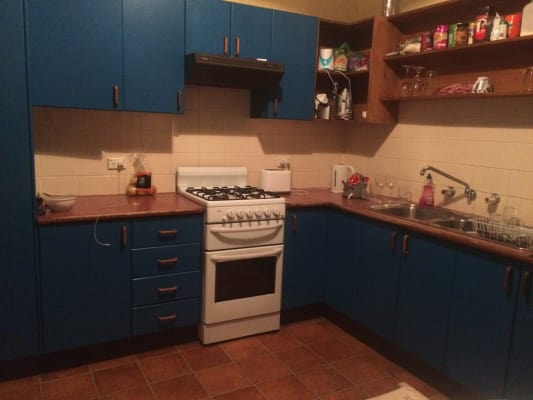 $260, Share-house, 4 bathrooms, Ebley Street, Bondi Junction NSW 2022