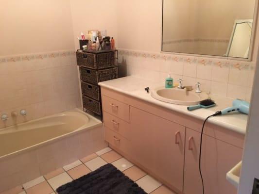 $138, Share-house, 3 bathrooms, Cavendish Road, Mount Gravatt East QLD 4122